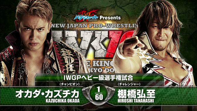 NJPW Wrestle Kingdom 10 Review